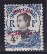 Mong Tzeu N° 36 Neuf * - Mong-tzeu (1906-1922)