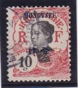 Mong Tzeu N° 38 Oblitéré - Mong-tzeu (1906-1922)
