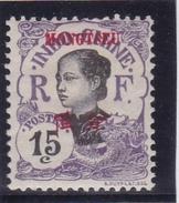 Mong Tzeu N° 39 Neuf * - Mong-tzeu (1906-1922)