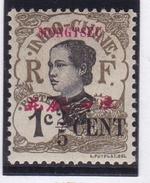 Mong Tzeu N° 51 Neuf * - Mong-tzeu (1906-1922)