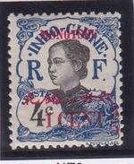 Mong Tzeu N° 53 Neuf * - Mong-tzeu (1906-1922)