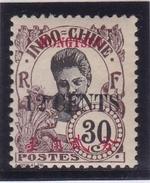 Mong Tzeu N° 59 Neuf * - Mong-tzeu (1906-1922)