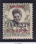Mong Tzeu N° 60 Neuf * - Mong-tzeu (1906-1922)