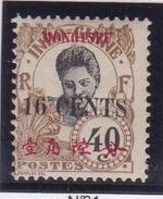 Mong Tzeu N° 61 Neuf * - Mong-tzeu (1906-1922)