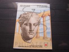 BEAU CARNET CROIX ROUGE DE FRANCE , N° 2021 (1972) , XX !!! - Carnets