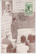 AFRIQUE - MAROC - CASABLANCA - Enveloppe PREMIER JOUR D'EMISSION Lutte Contre L'analphabétisme 03-11-1956 - Casablanca