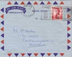 HONGKONG 1966 - 50 C Auf AEROGRAMM - Sonstige