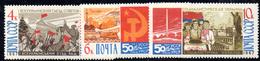 T1899 - RUSSIA 1967 , Serie Unificato N. 3305/3307  *** - 1923-1991 URSS