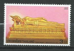 Thailand 2002 Paying Homage To The Lord Buddha & Publicizing Buddhist Religious Day, The Maghapuja Day.MNH - Thaïlande