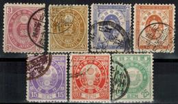 JAPAN 1888 - MiNr: 60-66  Used - Japan