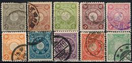 JAPAN 1899 - MiNr: 75-87 Lot 10 Verschiedene  Used - Japan