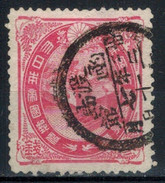 JAPAN 1900 - MiNr: 89 A  Used - Japan