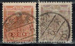 JAPAN 1919 - MiNr: 138-139   Used - Gebraucht