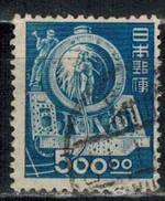 JAPAN 1949 - MiNr: 463  Used - 1926-89 Kaiser Hirohito (Showa Era)