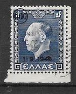 Yv. 538