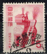 JAPAN 1953 - MiNr:  628  Used - 1926-89 Kaiser Hirohito (Showa Era)
