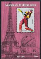 B5293 GUINEE (Guinea) 1998,  Cricket, Brian Lara  MNH - Guinea (1958-...)