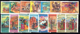 EU122A - RUSSIA 1991 , Serie Unificato N. 5912/5926  *** - Neufs