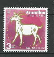 Thailand 2003 Zodiac - Year Of The Goat.MNH - Thaïlande
