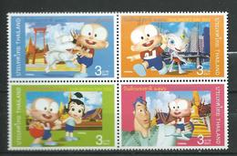 Thailand 2003 National Children's Day 2003.do.bridges,toys.blok Of 4.MNH - Thaïlande