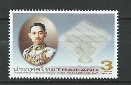 Thailand 2003 King Prajadhipok Day.MNH - Thaïlande