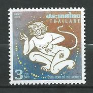 Thailand 2004 Zodiac - Year Of The Monkey.MNH - Thaïlande