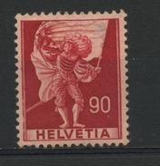 SUISSE : HISTORIQUE N° Yvert 362* - Zwitserland