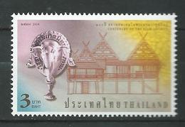 Thailand 2004 The 100th Anniversary Of The Siam Society.MNH - Thaïlande