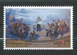 Thailand 2005 The 100th Anniversary Of The Abolition Of Slavery.MNH - Thaïlande