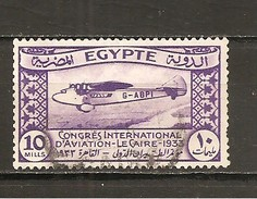 Egipto - Egypt. Nº Yvert  151 (usado) (o) - Usados