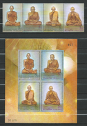 Thailand 2005 Highly Revered Monks S/S And Stamps.MNH - Thaïlande