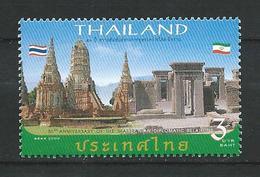 Thailand 2006 The 50th Anniversary Of Thai & Iranian Diplomatic Relations.Iran.MNH - Thaïlande