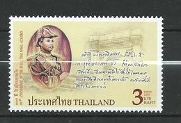 Thailand 2006 The 100th Anniversary Of The Royal Thai Naval Academy.MNH - Thaïlande