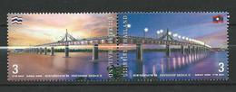 Thailand 2006 Inauguration Of The 2nd Thai-Laos Friendship Bridge.MNH - Thaïlande