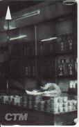 MACAU(GPT) - Local Craftsmen 1, CN : 17MACA, Tirage 35000, Used - Macau