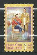 Thailand 2007 The 100th Anniversary Of The First Thai Bank.MNH - Thaïlande
