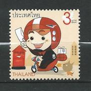Thailand 2007 Postman.post Box,moto Cycling.MNH - Thaïlande