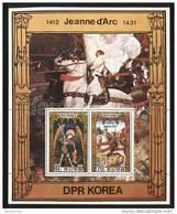 North Korea Stamp & S/s 1981 Paintings, Jeanne D'arc Art Painting Horse Sword Castle - Korea, North