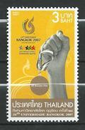 Thailand 2007 The 24th Universiade Bangkok 2007 University Sports.MNH - Thaïlande