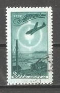 RUSSIA/USSR 1949,Air Mail,Sc C90,VF CTO NH**OG - Unused Stamps