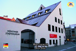 Carte Postale, Musées, Museums, Museums Of The World, Germany, Munich, Art Museums, Munich Stadtmuseum - Musées