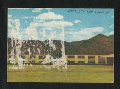 Saudi Arabia Picture Postcard Uhud Mountain Medina View Card  AS PER SCAN - Saudi Arabia