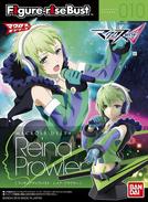 Figure Rise Bust : Reina Prowler  ( Bandai ) - SF & Robots