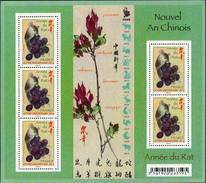 """Feuillet N°F4131 - """"Nouvel An Chinois"""" - Année Du Rat - 2008 - Blocks & Kleinbögen"""