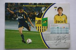 Romanchuk - Team S.C. METALLIST Kharkiv - Modern Adv Postcard -2000s - Football - Soccer - Fussball