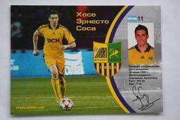 Coca (Argentina) - Team S.C. METALLIST Kharkiv - Modern Adv Postcard -2000s - Football - Soccer - Fussball