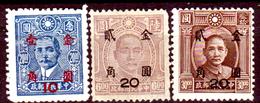 Cina-F-545 - Emissione 1948-49: - Senza Difetti Occulti. - Chine