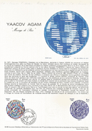 DOCUMENT 1980 MESSAGE DE PAIX DE AGAM - Documents Of Postal Services