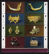 Thailand 2007 Arts Of The Kingdom.MNH - Thaïlande
