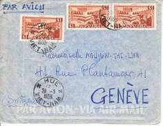 LETTRE DU VIET-NAM (HUE) 1955 POUR LA SUISSE - VOIR AFFRANCHISSEMENT. - Viêt-Nam